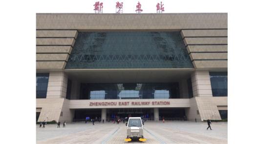 清晨雨拖地车在郑州东站试用圆满