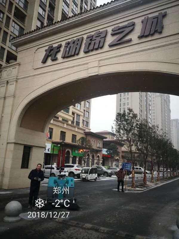 清晨雨拖地车入驻锦艺城使用