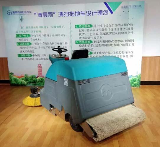 阿坝驾驶式洗地机公司