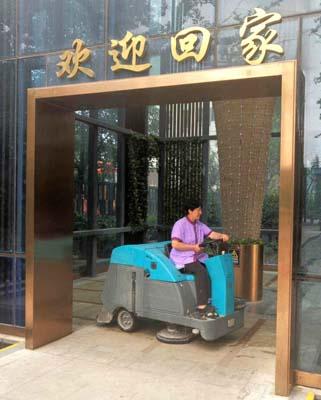 北京大型洗地机公司