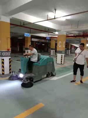 本溪驾驶式洗地机供应商