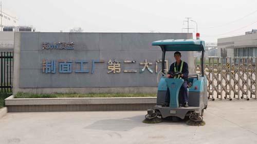 安阳驾驶式洗地机每日报价
