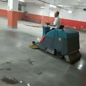 抚州全自动洗地机批发