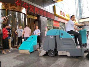 阜阳大型洗地机出售