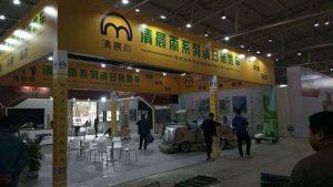 迪庆拖地车供应商
