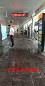 广安电动扫地车供应商