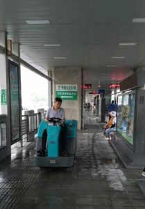 广安拖地车牌子