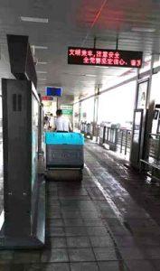广安洗地车哪个牌子好