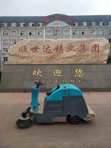 广元工业扫地车批发商