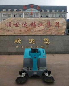广元驾驶式拖地车哪里买