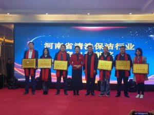 广州大型洗地机公司