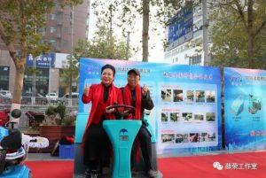 广州电动扫地车厂商出售