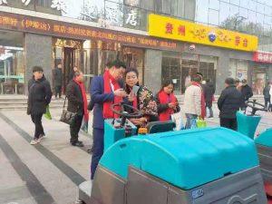 广州工业扫地车厂家