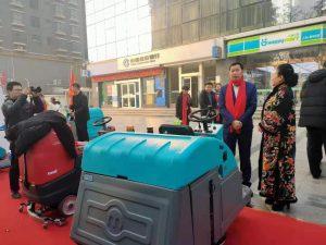广州驾驶式洗地机供货商