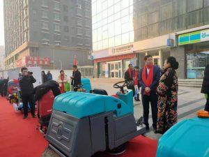 广州全自动洗地机供应商