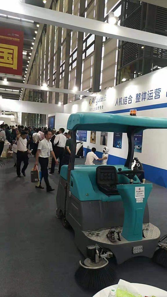 上海洗地车厂家