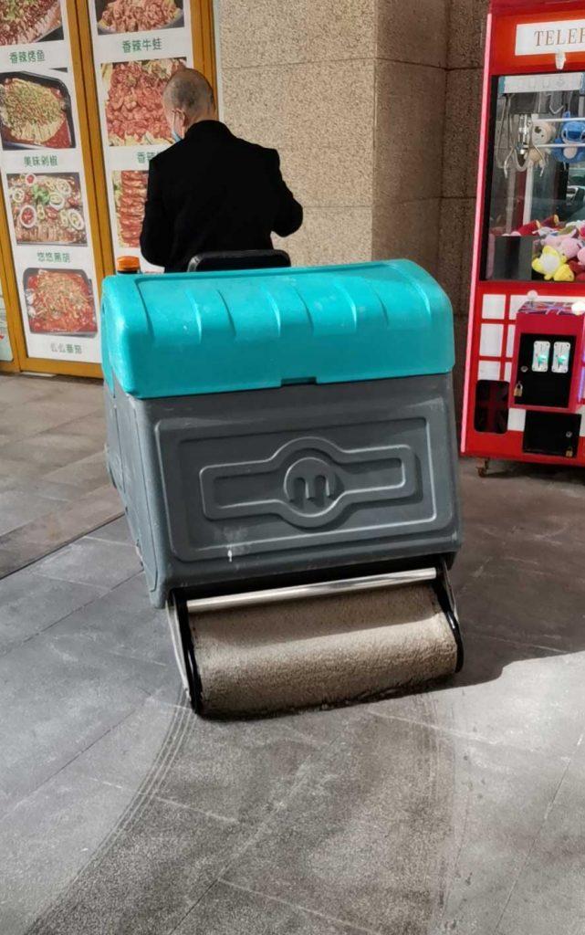 平凉洗地车的用途
