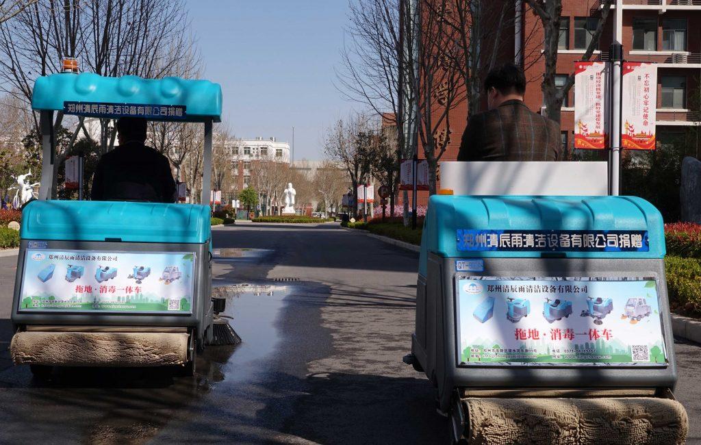 杭州洗地车哪里买