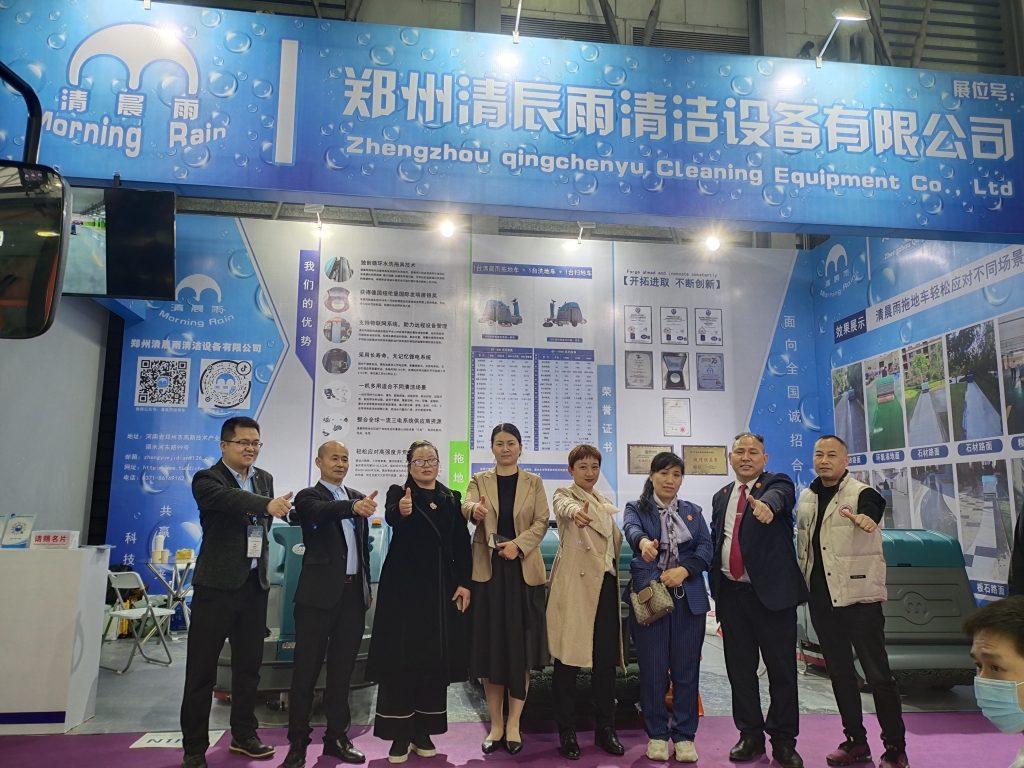 展会回顾|记录清晨雨拖地车上海展会的四天