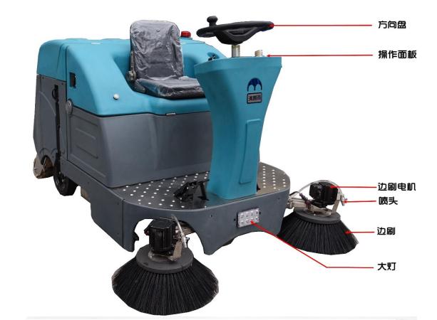 怎么延长清晨雨扫地车的使用寿命?