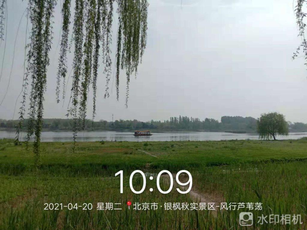 行至首都,坐观纤尘不染,清晨雨拖地车助力北京清洁行业