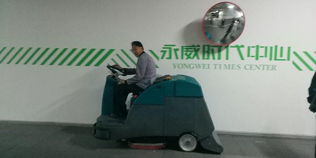 """清晨雨扫地车投入使用,为永威时代中心请来""""新保姆"""""""
