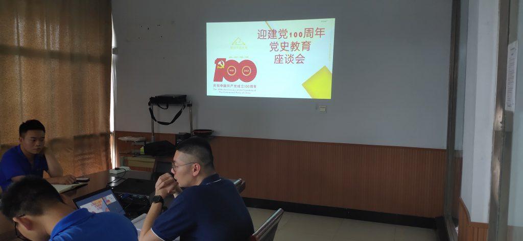 建党100周年 清晨雨:学党史 悟思想 办实事 开新局