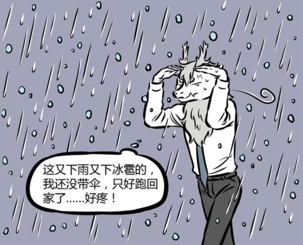 雨一直下 清晨雨拖地车暴雨预警使用攻略