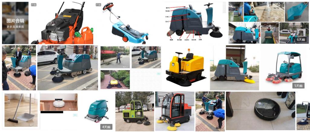 如何选购物美价廉的扫地车,清晨雨拖地车推荐先看看这四点