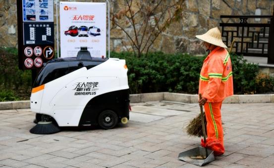 """从""""表面保洁""""到""""深度保洁""""看上海道路清扫环卫车的不断发展"""