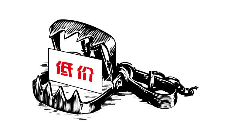 扫地机厂家提示:选购租赁电动扫地车警惕这三大陷阱